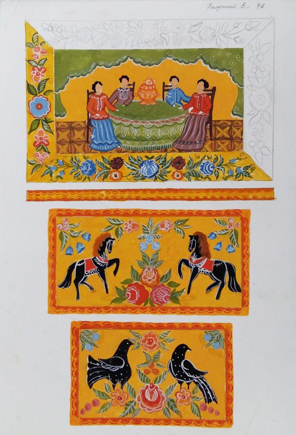Елизавета Калугина, 15 лет <br />Эскиз росписи деревянной шкатулки. Бумага, гуашь