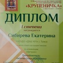 Авдеева Ольга Николаевна
